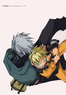 Naruto on Naruto Yaoi Doujinshi  Kakashi X Naruto  Gaiaku Saikin