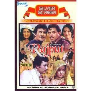 Rajput Dharmendra, Rajesh Khanna, Vinod Khanna, Hema