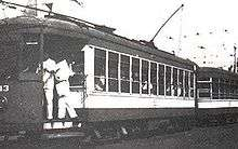 VINTAGE ANTIQUE TRAM BUS TICKETS OF MUMBAI INDIA YEAR 1930  S