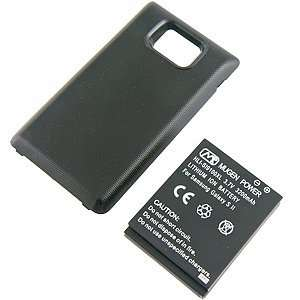 Mugen Power Extended Battery w/ Battery Cover for Samsung