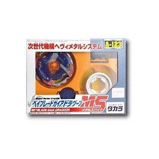 Beyblade G Revolution Tops: Engine Gear Dranzer G: Explore