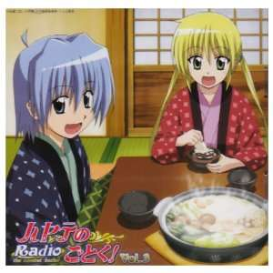 No Gotoku! Radio The Comba Vol 3: Hayate No Gotoku! Radio the Comba