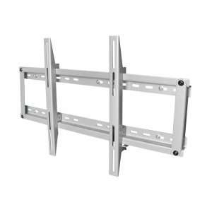Silver 34 To 63 Universal Fixed Flat Panel Mount Electronics