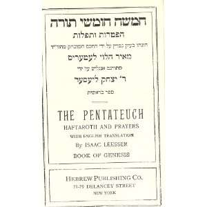 The Pentateusch, haforoth and Prayers  5 Volume set Books
