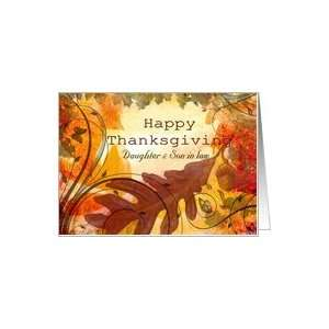 Thanksgiving   Daughter & Son in Law Card Health