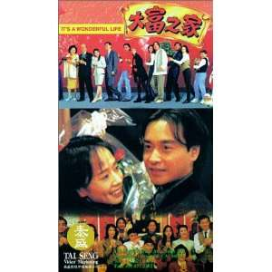 Do Do Cheng, Heung Kam Lee, Tat wah Cho, Tak Hing Kwan, James Wong