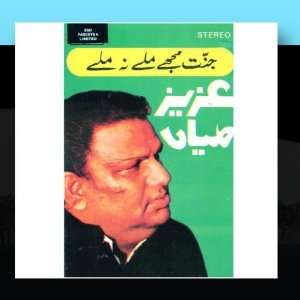 Jannat Mujhe Milay Na Milay Aziz Mian Music