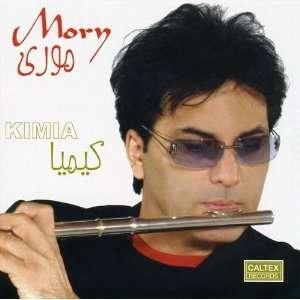 Kimia: Mory: Music