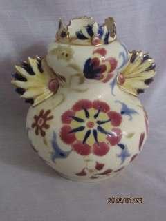Antique Zsolnay Pottery Vase Decorative