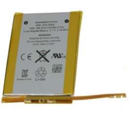 BRAND NEW HIGH CAPACITY REPLACEMENT BATTERY FOR IPOD Touch 4th GEN
