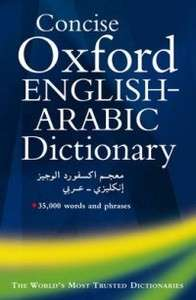 The Concise Oxford English Arabic Dictionary of Current