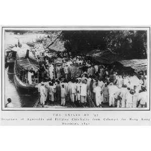 Emilio Aguinaldo,aides,voluntary exile,Hong Kong,1897