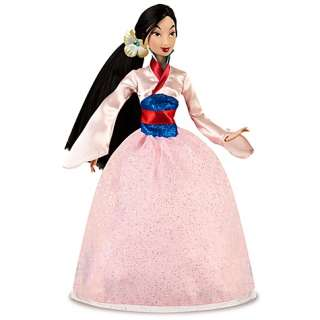 Princess Mulan & Li Shang Dolls with 5 pc Friends Wardrobe Set